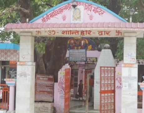 jharkhandi