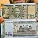RBI ने जारी की 500 के नए नोट