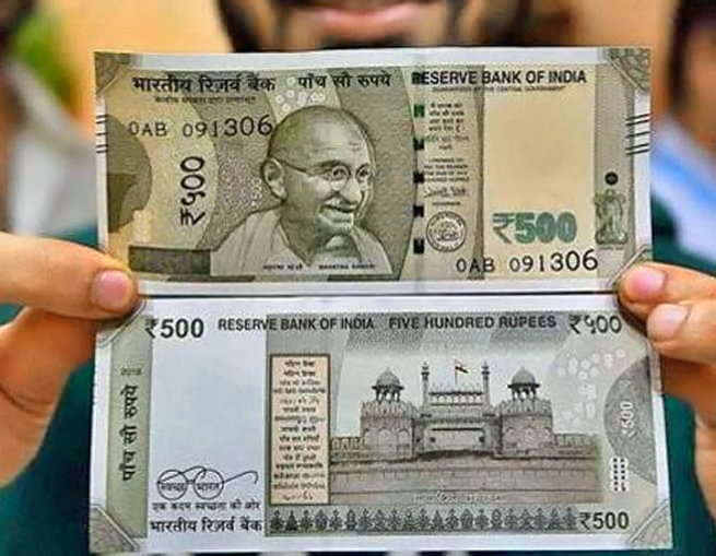 500-note