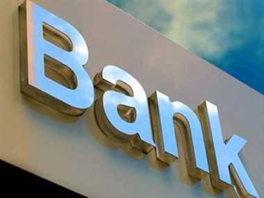 bank-accounts