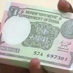 22 साल बाद एक रुपए के नए नोट होंगे जारी