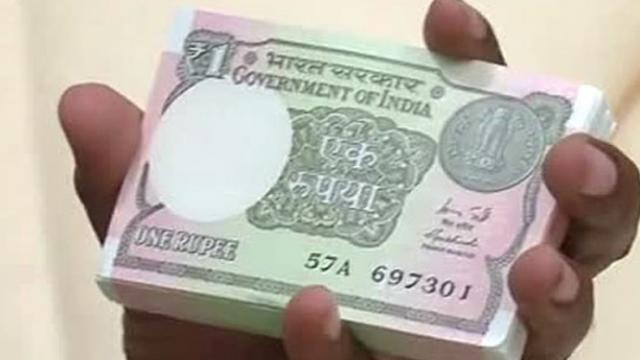 one_rupee_currency_note
