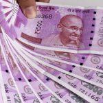 नए नोट छापने में  RBI के 13 हजार करोड़ रूपये हुए खर्च