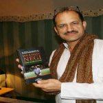 भ्रष्टाचार के आरोप में 'चक दे इंडिया' के कोच मीर रंजन मुसीबत में