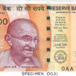 200 रुपए का नोट अब होंगे आप के पास …
