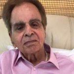 अभिनेताओं के लिए बेगाने हुए दिलीप कुमार !