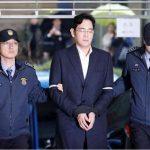 सैंमसंग के वाइस चेयरमैन यांग हुए गिरफ्तार