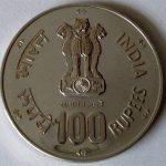 सरकार जारी करेगी 100  रूपये के नए सिक्के