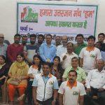नगर निगम में 67 गांवों को जोड़ने का हुआ विरोध