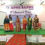अपने सपने संस्था ने मनाया अपना तीसरा वार्षिक उत्सव