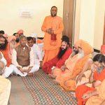 जल्द से जल्द कोठारी संत महंत मोहनदास जी का पता लगाया जाए : त्रिवेन्द्र सिंह रावत
