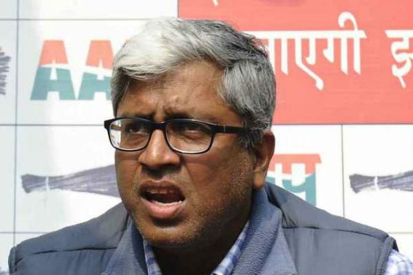 ashutoshAAP