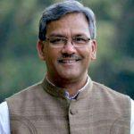 मुख्यमंत्री एप पर शिकायत और मिली मृतक आश्रित को नियुक्ति