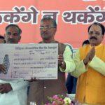 राज्य स्थापना दिवस पर 'दीन दयाल उपाध्याय किसान कल्याण योजना' का हुआ शुभारम्भ