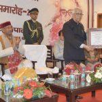 नित्यानन्द स्वामी जयंती पर स्वच्छ राजनीतिज्ञ सम्मान समारोह