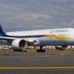 सिर्फ 1001 रुपये में हवाई यात्रा का सफर, जानिए खबर