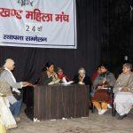 स्थापना दिवस पर महिला मंच ने उत्तराखंडी जनमुद्दों पर की चर्चा