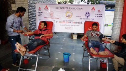 रक्तदान शिविर