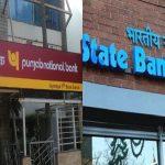 3 अप्रैल से बैंक सुबह 8 से अपरान्ह 1 बजे तक खुले रहेंगे