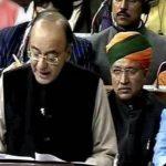 वित्त मंत्री अरुण जेटली का आम बजट, जानिए ख़बर