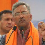 नगर निकायों में आये हुए नए क्षेत्रों से दस वर्षो तक कोई टैक्स नही : मुख्यमंत्री