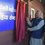 मीडिया सेन्टर का नाम हुआ कुमांऊ केसरी बद्रीदत्त पाण्डे