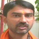 अर्जित शाश्वत की जमानत याचिका खारिज : भागलपुर हिंसा
