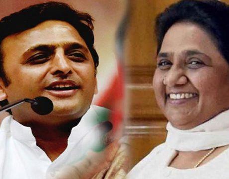 Akhlesh-Mayawati