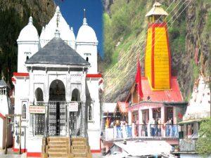 Gangotri-Yamunotri
