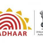 आधार डाटा के सेंट्रल डाटाबेस में पहुंचने के बाद साझा नहीं किया जा सकता: अजय भूषण पांडे
