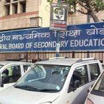 सीबीएसई: स्कूल एडमिट कार्ड का शुल्क नहीं वसूल सकते