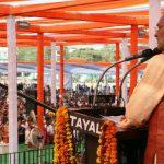 त्रिवेंद्र सरकार का एक साल , भ्रष्टाचार का बना काल