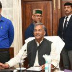 सीएम ने पलायन आयोग की वेबसाइट की लांच