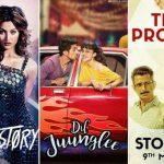 आज सिनेमाघरों में हेट स्टोरी 4′ सहित तीन फिल्में