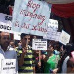 प्रदेश में नही खोलेंगे स्कूल : स्कूल प्रबन्धक
