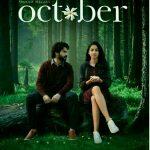 वरुण धवन की फिल्म 'अक्टूबर' का ट्रेलर रिलीज