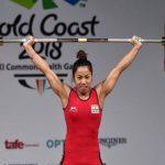 कॉमनवेल्थ खेलों में भारत को मीराबाई चानू ने दिलाया पहला स्वर्ण