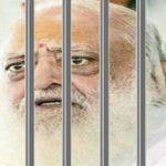 आसाराम दोषी करार मिली उम्रकैद की सजा, सहयोगियों को 20-20 साल की सजा