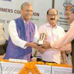 सीएम ने 18 प्रगतिशील किसानों को किया सम्मानित