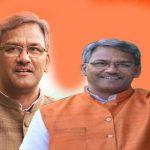आयुष्मान भारत योजना से उत्तराखण्ड के 05 लाख से ज्यादा परिवार होंगे लाभान्वित : मुख्यमंत्री