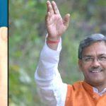 मुख्यमंत्री मोबाइल एप पर शिकायत और विद्यालय को मिली बिजली, जानिए ख़बर