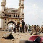 कोर्ट ने मक्का मस्जिद ब्लास्ट मामले में सभी 5 आरोपियों को किया बरी