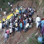 हिमाचल के कांगड़ा में स्कूल बस खाई में गिरी, 26 स्कूली बच्चे की मौत