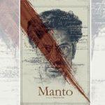 फिल्म 'मंटो' का टीजर हुआ रिलीज