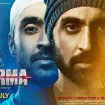 फिल्म 'सूरमा' का नया पोस्टर रिलीज, फिल्म 13 जुलाई को होगी रिलीज