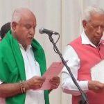 येदियुरप्पा ने ली कर्नाटक के मुख्यमंत्री पद की शपथ