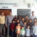 मुख्यमंत्री मोबाइल एप पर शिकायत और 10 वर्षों के इन्तजार के बाद विद्यालय को मिला बिजली