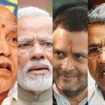 कर्नाटक विधानसभा चुनाव में किसी पार्टी को पूर्ण बहुमत नही, जानिए ख़बर
