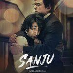 फिल्म संजू का नए पोस्टर रिलीज, फिल्म 29 जून को होगी रिलीज़