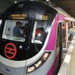 आज से कालकाजी से जनकपुरी मेट्रो लाइन आम लोगों के लिए शुरू जानिए ख़बर